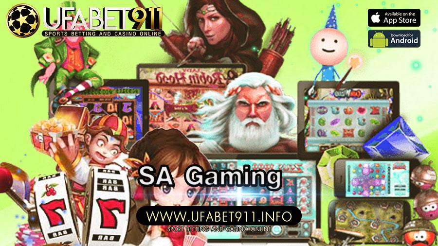 SA Gaming เกมตะลุยอวกาศมหาสนุกพร้อมรับเงินเข้าบัญชี